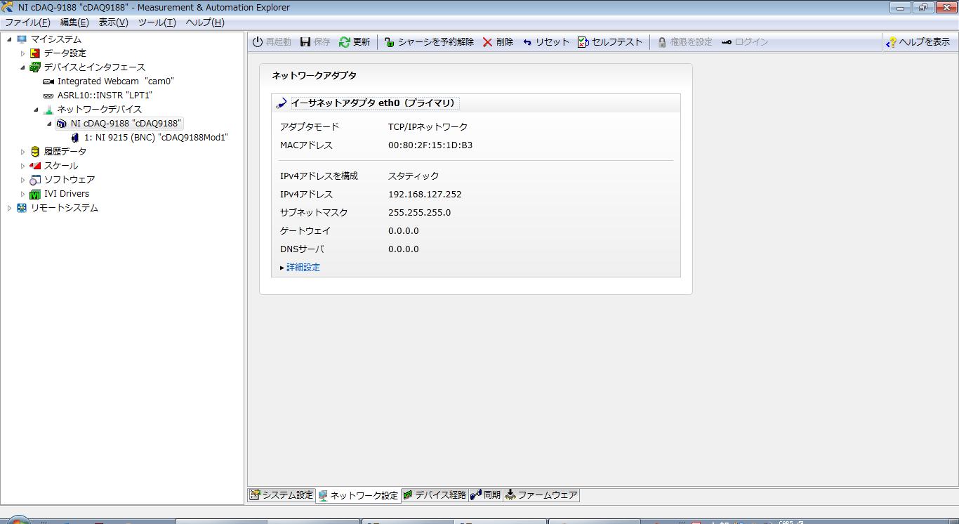 cDAQ_MAX.png