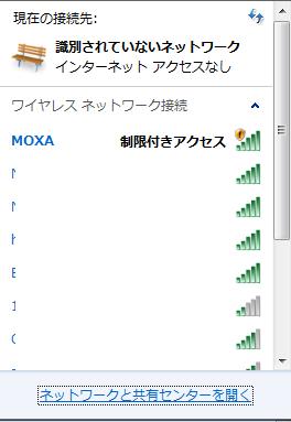 MOXAへのアクセス.png