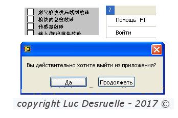 L'Unicode devient natif