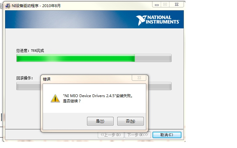 Install Drivers: Install Drivers Cab File Windows 7