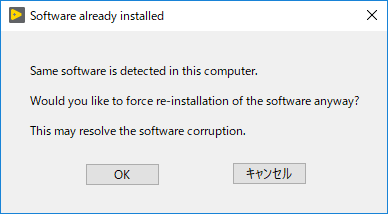 force reinstallation.png