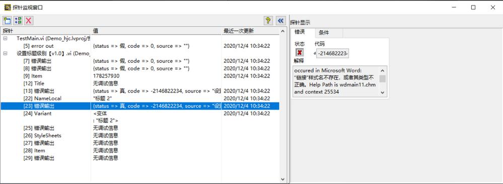 微信截图_20201204105802.png