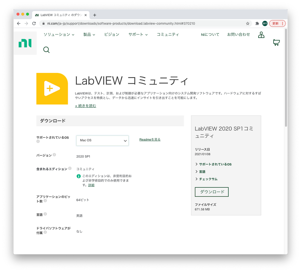 スクリーンショット 2021-06-03 9.41.18.png