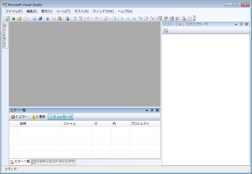 NI_Measurement_Studio.jpg