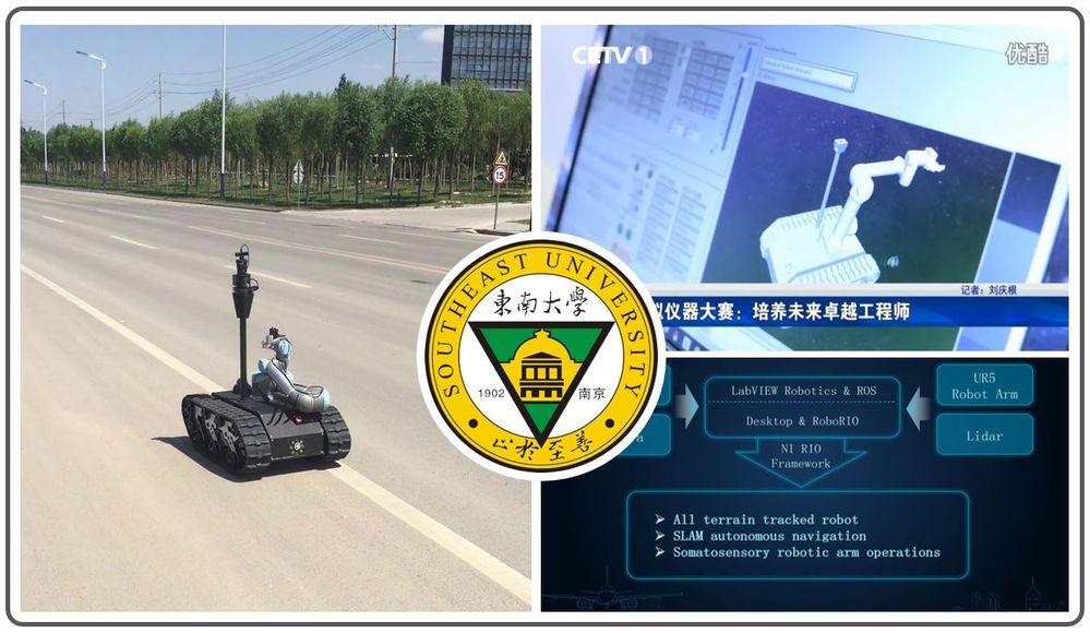 Automonous Navigation Robot.JPG
