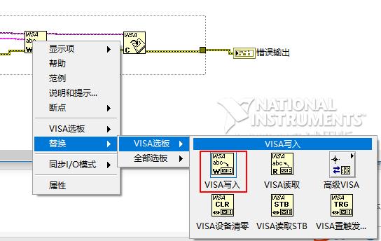 Instrument Control (GPIB, Serial, VISA, IVI) topics