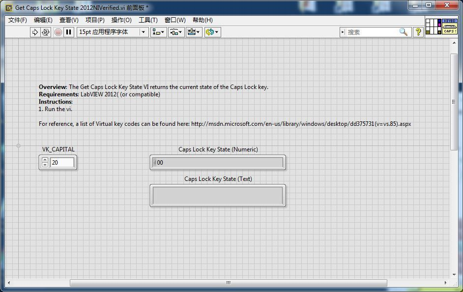 Get Caps Lock Key State Using LabVIEW - NI Community - National