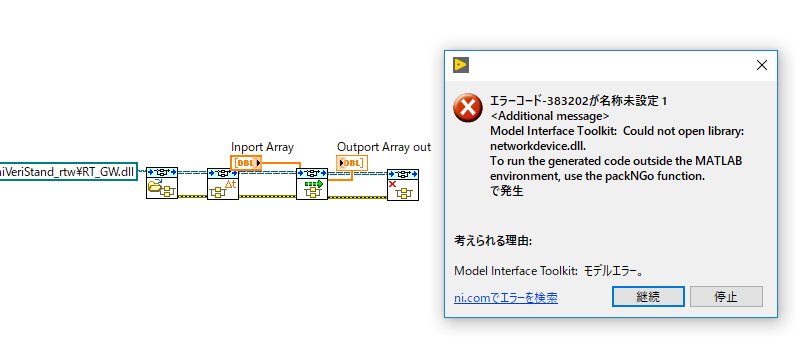 Model Error from compiled Simulink model include S-Function - NI