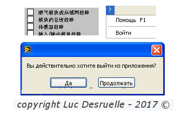 3_Unicode_Copyright.png