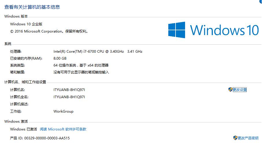 64位的Windows10系统