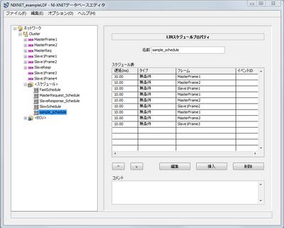 sample xnet database.PNG