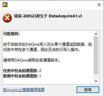 error200523.jpg