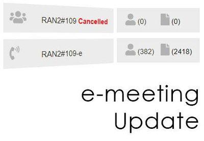 e_meeting_image.jpg