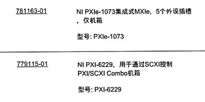 zhang001_0-1587435625072.png