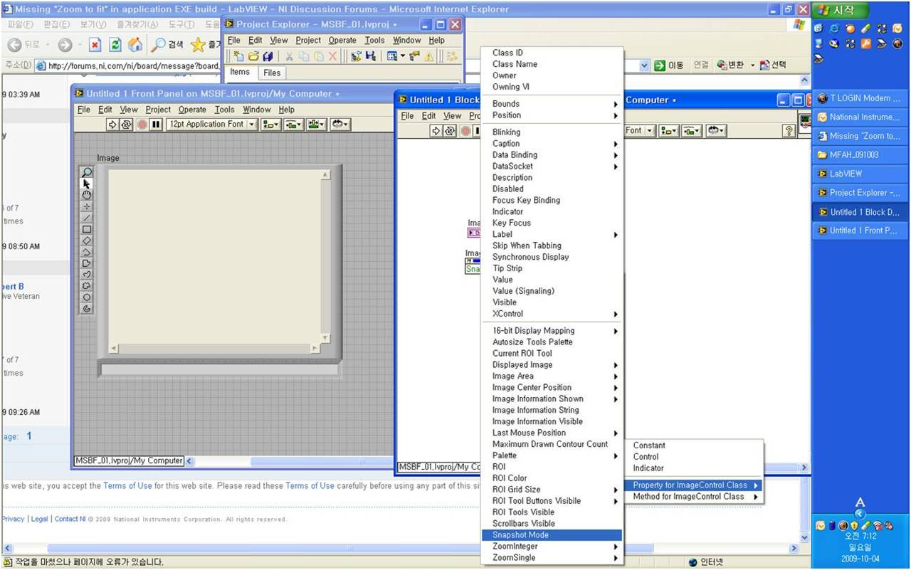 missing zoom to fit in application exe build discussion forums rh forums ni com