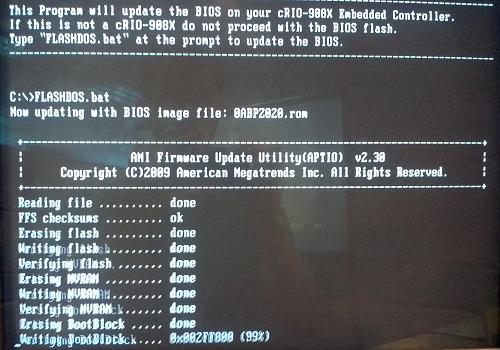 BIOS update.png